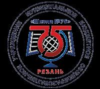 """МБОУ """"Школа № 75"""" города Рязани"""