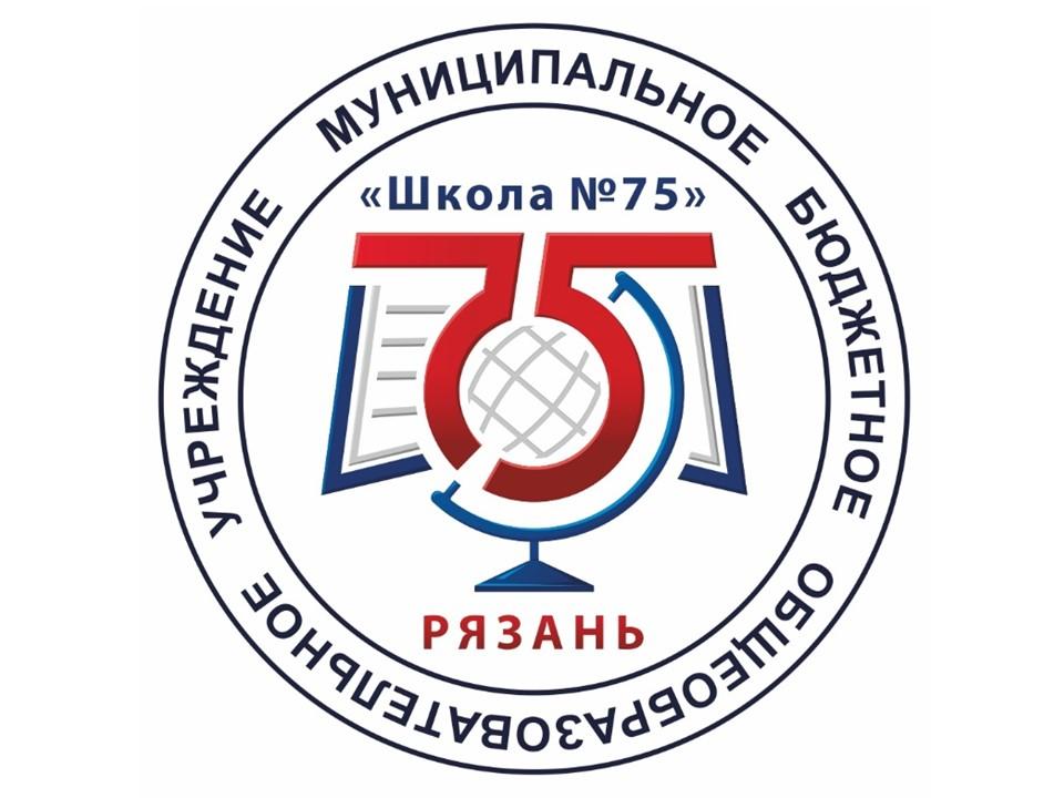 Собрание родителей первоклассников 2020-2021 учебного года