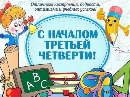 Дистанционное обучение для 5-х и 6-х классов с 11 по 24 января 2021 года